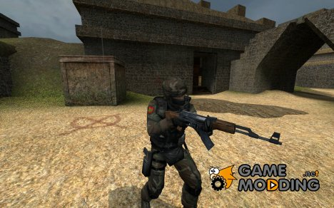 Gsg9 Moroccan Royal Force for Counter-Strike Source