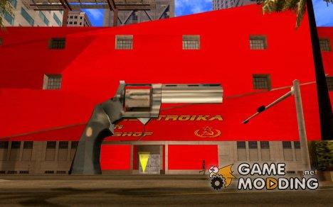 Магазины Перестройка for GTA San Andreas