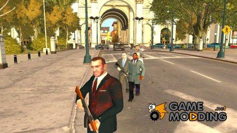 Телохранители для GTA 4