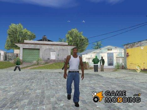 Gang Anim V.1 for GTA San Andreas