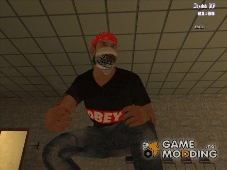 Террорист HD Retexture для GTA San Andreas