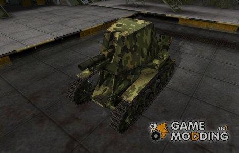 Скин для СУ-18 с камуфляжем для World of Tanks