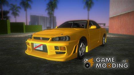 Nissan Skyline GTR R34 (Tuning 3) для GTA Vice City