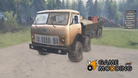 МАЗ 515P 8x8 for Spintires 2014
