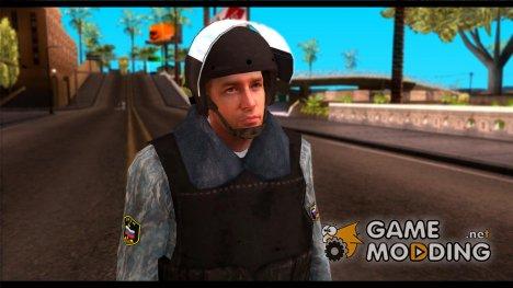 ОМОН МВД РФ for GTA San Andreas