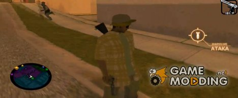 Внимание Атака for GTA San Andreas