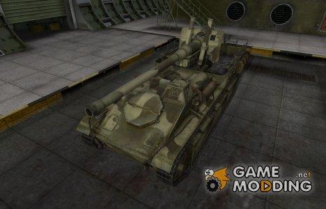 Пустынный скин для СУ-8 для World of Tanks