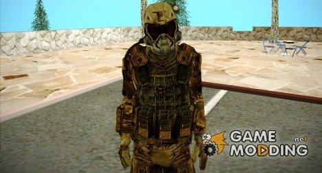 Солдат из команды Фантом 2 для GTA San Andreas