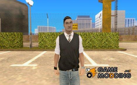 Новый охранник в мэрию for GTA San Andreas