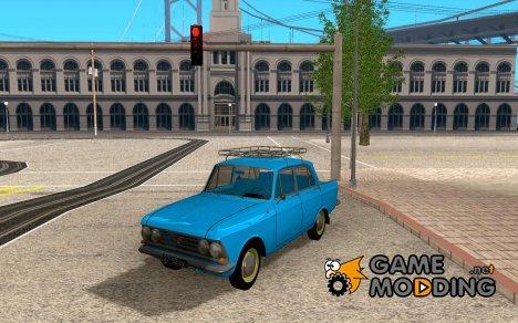 Москвич 408 Элит для GTA San Andreas