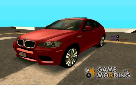 Пак машин марки BMW для GTA San Andreas