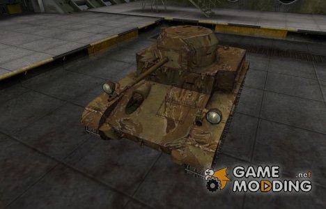Американский танк T2 Light Tank for World of Tanks