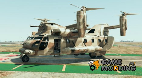 Amphibious cargo plane armed for GTA 5
