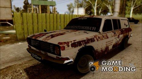 "ГАЗ 24-12 Волга ""Боевая Классика"" for GTA San Andreas"