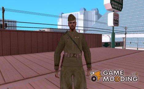 Скин Советского солдата ВОВ for GTA San Andreas