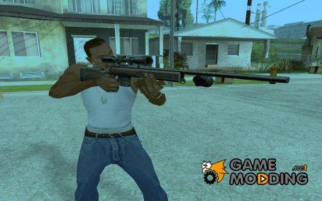 [Point Blank] SSG-69 для GTA San Andreas