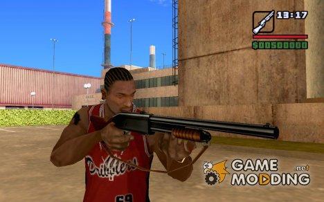 Remington 870 - Охотничий Вариант for GTA San Andreas