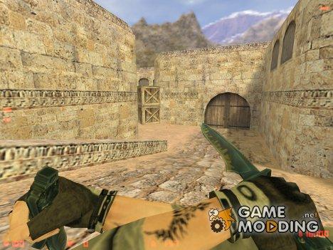 Двойной Нож for Counter-Strike 1.6
