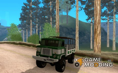 ГАЗ 66 Парадный for GTA San Andreas