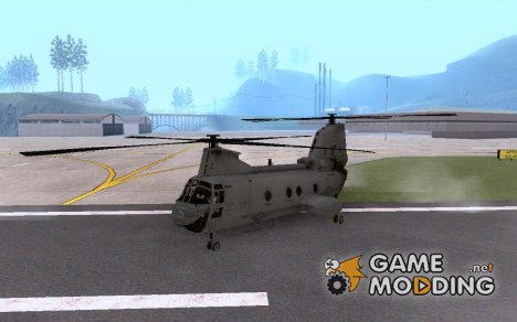 CH46 for GTA San Andreas