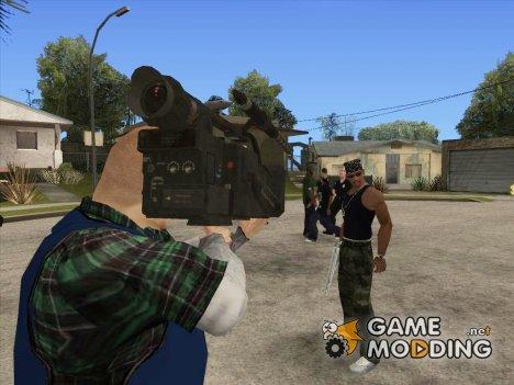 Видеокамера for GTA San Andreas