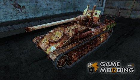 СУ-8 (ржавый металл) для World of Tanks