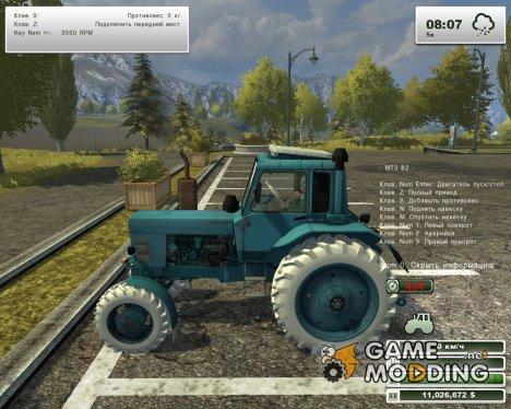 МТЗ-82 for Farming Simulator 2013