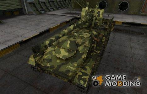 Скин для СУ-8 с камуфляжем for World of Tanks