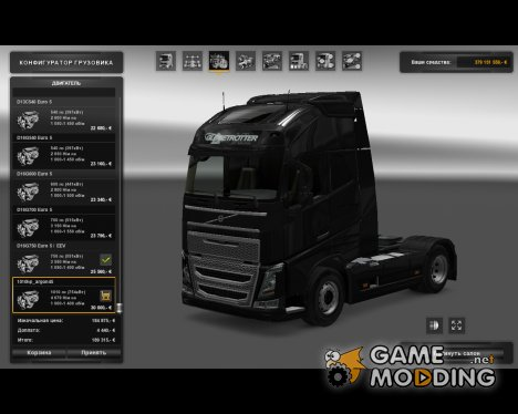 Двигатели 1010 л.с for Euro Truck Simulator 2