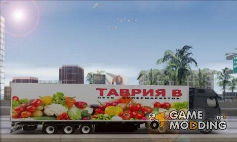 Krone Таврия В для GTA San Andreas