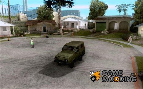 "УАЗ-3907 ""Ягуар"" for GTA San Andreas"