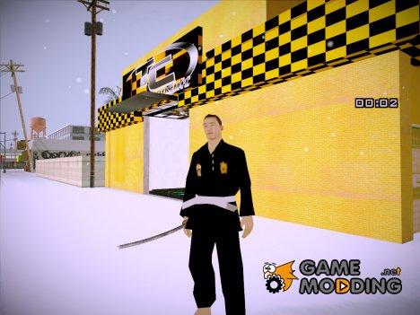 Pencak Silat fighter skin V2 для GTA San Andreas