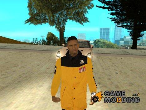 Alex Mambo для GTA San Andreas