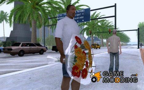 Букет цветов для GTA San Andreas