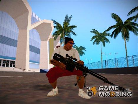 Новенькое оружие (By Babay) for GTA San Andreas