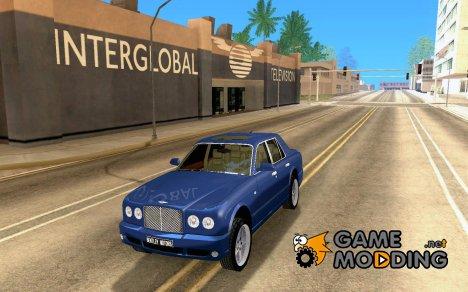 Bentley GT Final для GTA San Andreas