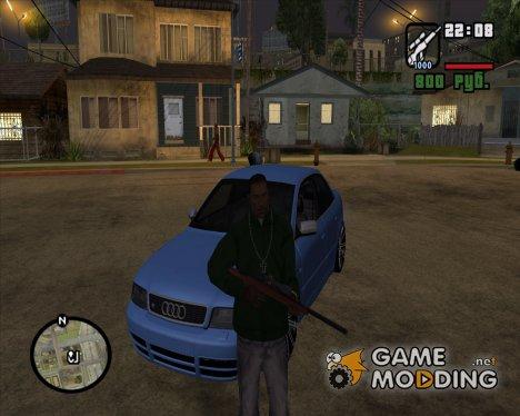 Сохранение перед начальной миссией for GTA San Andreas