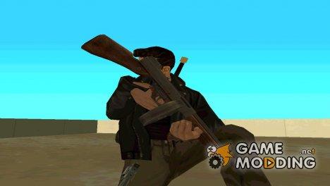 Пак оружий Мафий для GTA San Andreas