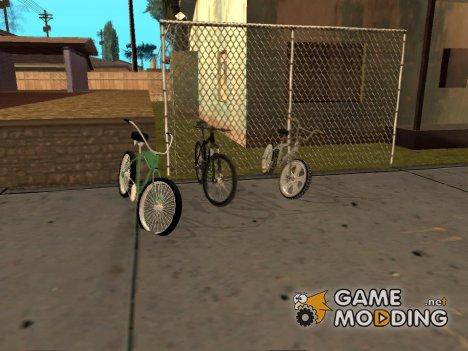 Пак новых велосипедов для GTA San Andreas