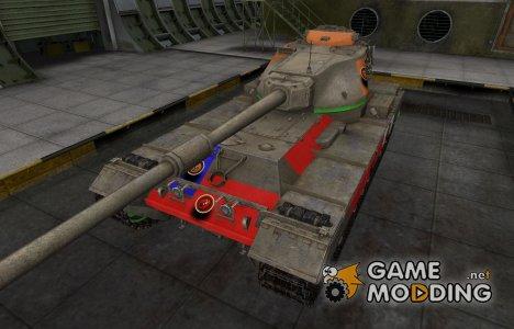Качественный скин для FV215b для World of Tanks