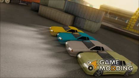 Elegy Extra Collection для GTA San Andreas