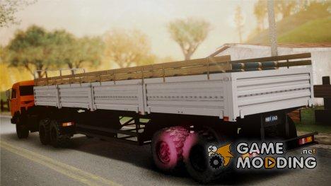 Нефаз 9334-20-10 для GTA San Andreas