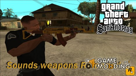 Sounds weapons Reloaded для GTA San Andreas