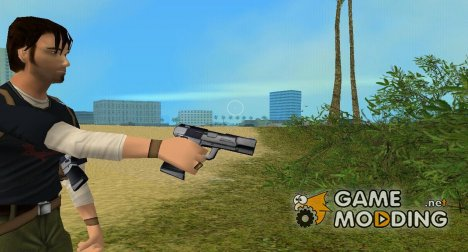 Пистолет Boran X for GTA Vice City