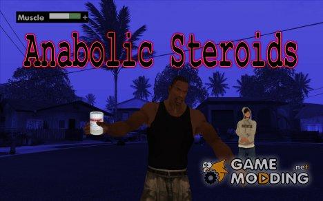 Anabolic Steroids для GTA San Andreas