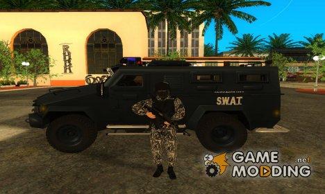 Сотрудник СОБРа для GTA San Andreas