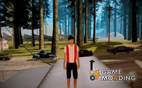 Wmymoun для GTA San Andreas