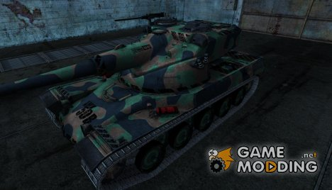 Шкурка для AMX 50B for World of Tanks