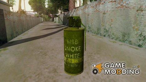 Дымовая граната из COD Ghosts для GTA San Andreas