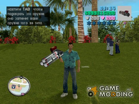Rocket Launcher из Unreal Tournament 2003 для GTA Vice City